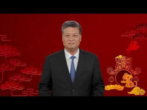 2020廣東省長新春賀詞