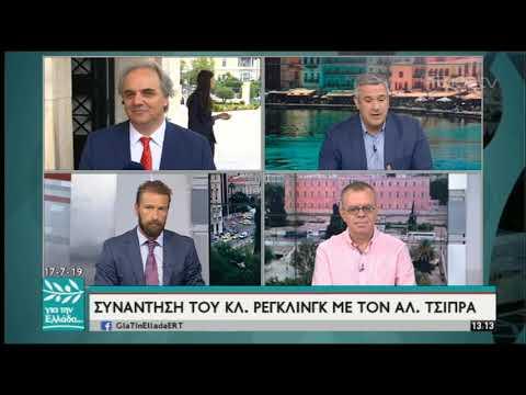 Μ. Κοττάκης & Γ. Μαρακάκης στον Σπύρο Χαριτάτο | 17/07/2019 | ΕΡΤ