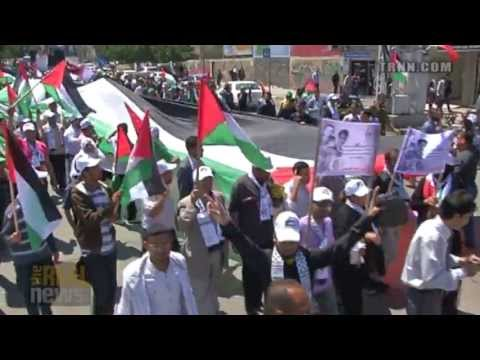 Palestinians - On Nakba day, Palestinians commemorate the annual anniversary by holding rallies asserting their right of return. 65 years have passed since historic Palesti...