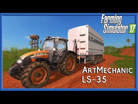 ArtMechanic LS-35 v1.0.0.0