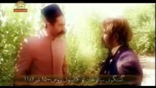 داستان سردار ملي ايران ستارخان