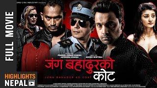 Video JUNG BAHADUR KO COAT - New Nepali Full Movie | Bimles Adhikari, Anup Baral, Aalok Karki MP3, 3GP, MP4, WEBM, AVI, FLV Agustus 2018
