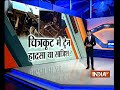 Part of 4-storey building collapses in Bhiwandi, rescue operation underway - Video