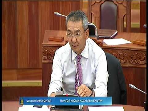 Монгол Улсын Засгийн газар, Оросын  Холбооны Улсын Засгийн газар хоорондын ноот бичиг соёрхон батлах тухай хуулийн төслийг баталлаа