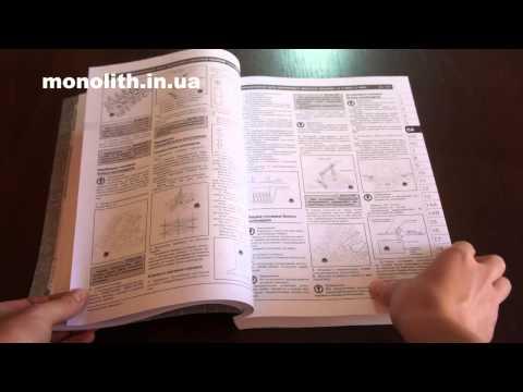 Инструкция по ремонту и эксплуатации hyundai i30 фото