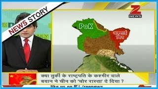 DNA: Why are China and Pakistan trying to make 'Kashmir' an international issue?