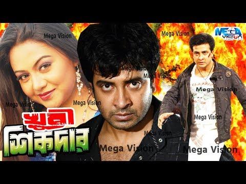 Khuni Sikdar Shakib Khan Nodi Bangla Movie Full HD