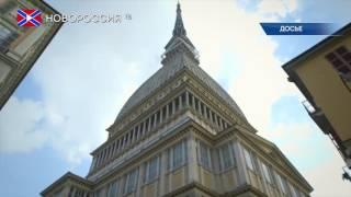 Представительства ДНР и ЛНР могут появиться в Италии