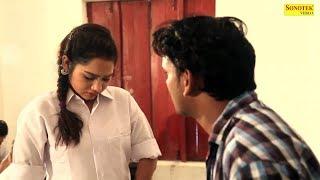 Download Video Student Aur Teacher | मजबूरी  | Hindi Short Film 2018 | Pari Pandy | sk gupta comedy |  Hindi Movie MP3 3GP MP4
