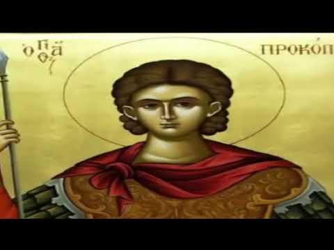 Српска православна црква и верници славе Светог великомученика Прокопија