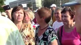 Митинг Пенсия Стоп60 Революция?