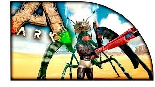 Ark Scorched Earth - ТАМЛЕНИЕ БОГОМОЛА И СКОРОБЕЯ! - О НАШЕМ СЕРВЕРЕ в Ark Survival Evolved! #21