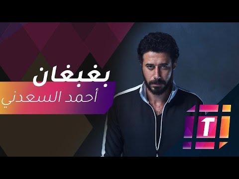 """ببغاء أحمد السعدني تواصل حصد """"اللايكات"""""""