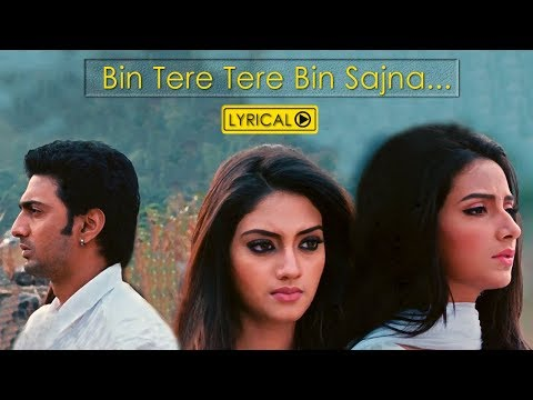 Download Bin Tere | Lyrical Video | Khoka 420 | Dev | Subhashree | Nusrat | Latest Bengali Song | Eskay Music hd file 3gp hd mp4 download videos