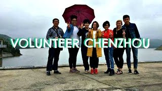 Chenzhou China  city photos gallery : VOLUNTEER CHENZHOU | Living in China: VLOG 27