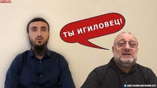 ВТОРОЙ ОТВЕТ ДЖАМБОКСУ