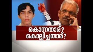 Video Shukkoor murder:P Jayarajan and TV Rajesh charged with conspiracy to commit murder|News Hour11 -2-19 MP3, 3GP, MP4, WEBM, AVI, FLV Februari 2019