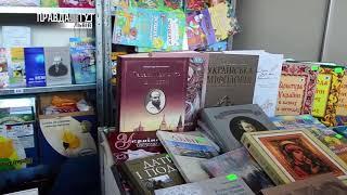 Стартує 25-й Форум видавців у Львові