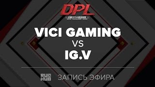 Vici Gaming vs IG.V, DPL.T, game 2 [Mila]