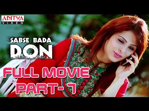 Sabse Bada Don Hindi Movie Part 7/11 - Ravi Teja, Shriya