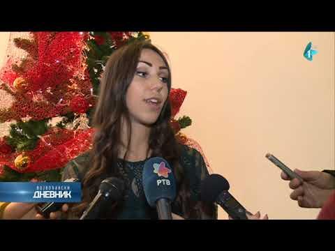"""Награда """"Др Зоран Ђинђић"""" за троје научника"""