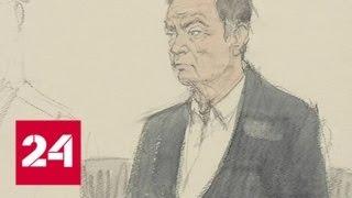 Токийская прокуратура выдвинула новые обвинения против бывшего главы «Ниссан» Карлоса Гона — Росси…