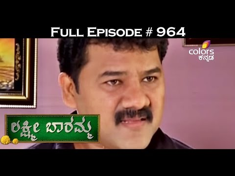 Lakshmi-Baramma--23rd-March-2016--ಲಕ್ಷ್ಮೀ-ಬಾರಮ್ಮ--Full-Episode