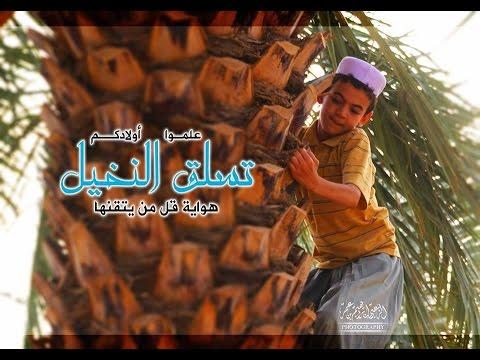 تقرير حول رياضة تسلق النخيل بمؤسسة الشيخ عمي سعيد - القناة الجزائرية الثالثة