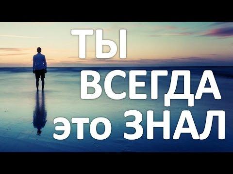 Сильнейшая мотивация на успех - DomaVideo.Ru