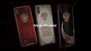 Новый iPhone Xs от Caviar