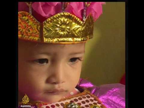 Female Genital Cutting in Indonesia (видео)