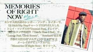 Mele - Memories Of Right Now (Album Trailer)