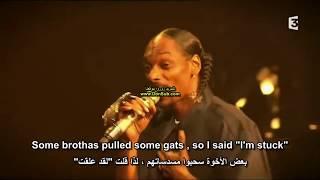 Warren G – Regulate ft. Snoop Dogg (مترجم عربي) Live2 [donsub.com]
