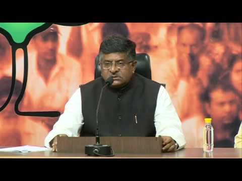 Shri Ravi Shankar Prasad on PM Modi's #ParivartanRally in Bhagalpur, Bihar: 01.09.2015