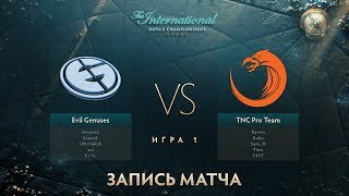 EG vs TNC, The International 2017, Групповой Этап, Игра 1