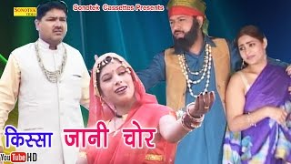 Nonton                                              Rishipal Khadana    Haryanvi Ragni Super Hit Kissa Film Subtitle Indonesia Streaming Movie Download