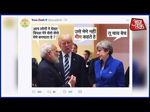 Youth Magazine Trolls PM Modi, In A Tweet They Said