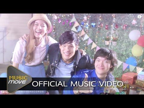 เพลงรักเพลงแรก [MV] - แหนม รณเดช วงศาโรจน์