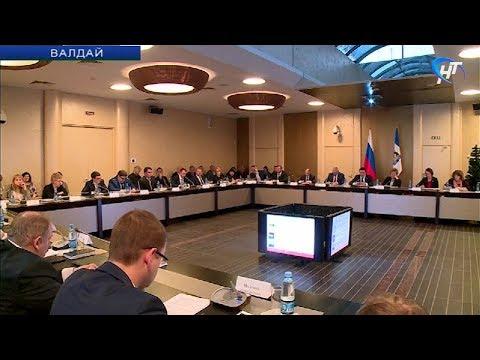 В Валдае в последний раз в этом году собралось на выездное заседание правительство региона