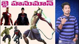 Video RAMAYANAM PART- 6    HANUMAN   Unknown Facts About Ramayanam in Telugu   Vikram Aditya   EP#96 MP3, 3GP, MP4, WEBM, AVI, FLV Mei 2018