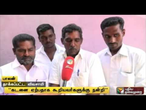 Farmer-Balan-who-was-manhandled-by-police-thanks-everyone-12-03-2016
