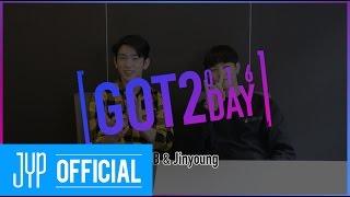 Video [GOT2DAY 2016] 21. JB & Jinyoung MP3, 3GP, MP4, WEBM, AVI, FLV Desember 2017