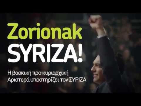 Grecia, puerta del cambio. Zorionak Syriza!