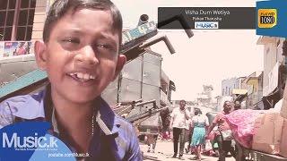 Download Lagu Visha Dum Wetiya - Pahan Tharusha Mp3
