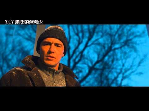 《擁抱遺忘的過去》中文預告