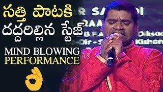 Video Bithiri Sathi Mind Blowing Singing Performance @ Diksoochi Audio Launch MP3, 3GP, MP4, WEBM, AVI, FLV April 2019