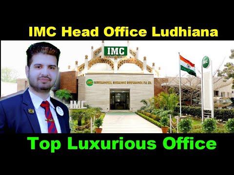 IMC हेड ऑफिस का एक दृश्य || IMC HEAD OFFICE LUDHIANA || Top Luxurious Office Of The  MLM Industry
