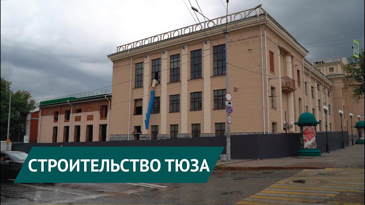 В Ижевске продолжается строительство ТЮЗа