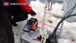Украинские диверсанты пытались лишить ДНР связи