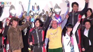 高橋健介、坂ノ上茜、松本享恭、黒部進/『ウルトラマンX』隊員が制服姿で登場!